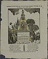 Afbeelding der graf-tombe van zyne doorluchtige hoogheid, overleeden te Brunswyk, den 9 April 1806-Catchpenny print-Borms 1003.jpeg
