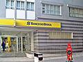 Agência do Banco do Brasil em Coronel Fabriciano MG.jpg