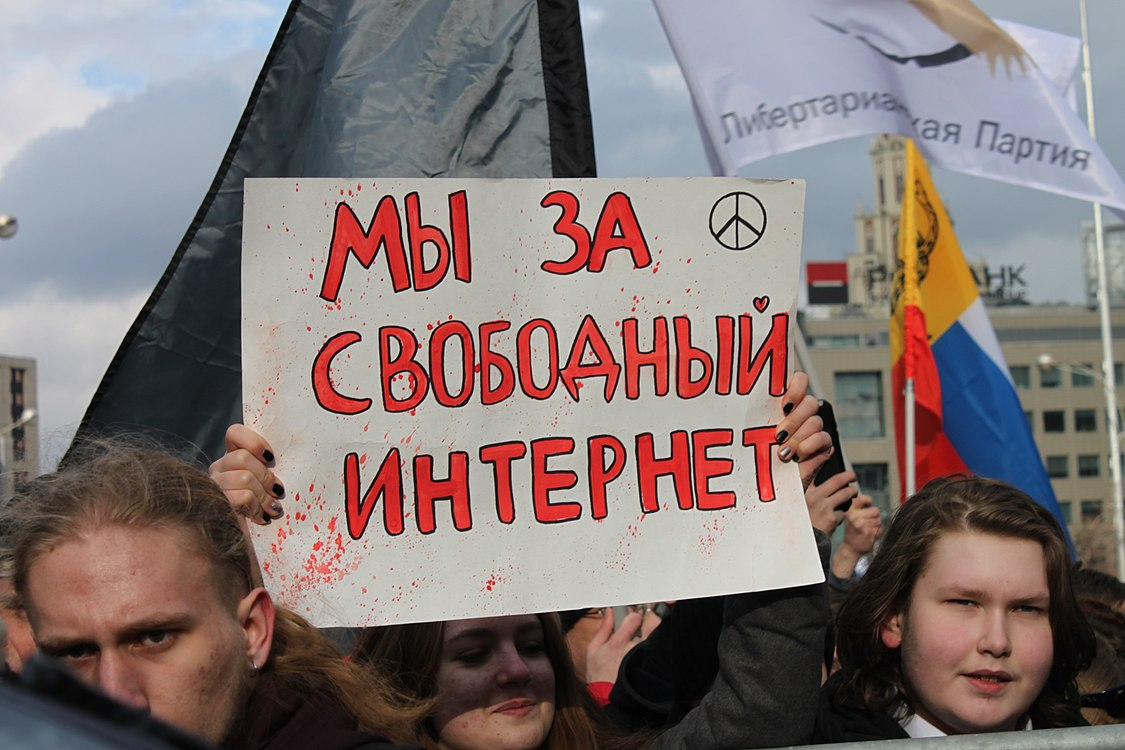 Against the isolation of Runet (2019-03-10) 118.jpg