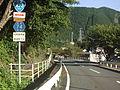 Aichi Pref r-074 Simoda.JPG