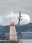 Air Race55 4 (963785522) - portrait crop.jpg