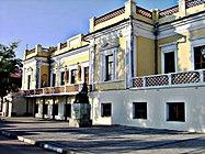 Feodosia National Gallery I. K. Aivazovsky