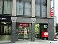 Akasaka Hitotsugi-dori Post office.jpg