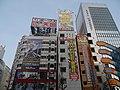 Akihabara Electric Town 12.jpg
