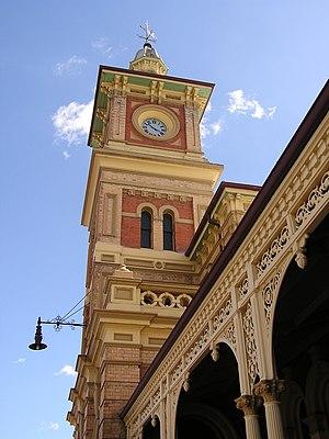 Albury railway station - Image: Albury Railway Station