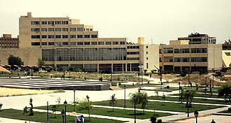 The faculty of Arts and Humanities at the University of Aleppo Aleppo University, Faculty of Arts and Humanities.jpg