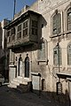 Aleppo opposite the western entrance to the Madrasa Othmaniye 9895.jpg