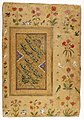 Ali Haravi. Sample of Persian Calligraphy from a Mughal Album, 16th century; margins 17th century.jpg
