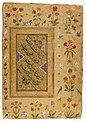 Ali Haravi. Sample of Persian Calligraphy from a Mughal Album, 16th century; margins 17th century.jpg