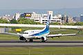 All Nippon Airways, B737-700, JA14AN (16730986544).jpg