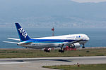 All Nippon Airways, B767-300, JA8567 (18250715448).jpg