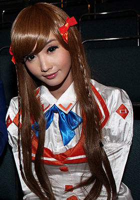 image illustrative de l'article Alodia Gosiengfiao