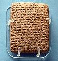 Amarna letter. Letter from Yapahu (ruler of Gezer) to the Egyptian pharaoh Amenhotep III or son Akhenaten.jpg