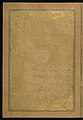 Amir Khusraw Dihlavi - Leaf from Five Poems (Quintet) - Walters W624174A - Full Page.jpg