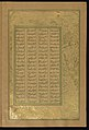 Amir Khusraw Dihlavi - Leaf from Five Poems (Quintet) - Walters W62425B - Full Page.jpg