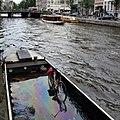 Amsterdam, Grachtengordel-Zuid - panoramio.jpg