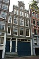 Amsterdam - Brouwersgracht 91.JPG