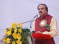 Ananthkumar addressing at the foundation stone laying ceremony of the Boys & Girls Hostel of Central Institute of Plastic Engineering and Technology (CIPET), at Sonipat, in Haryana on January 20, 2015.jpg