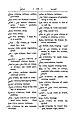 Anarabicenglish00camegoog-page-205.jpg
