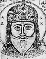 Andronicus I. Mutinensis gr. 122 f. 293v.jpg