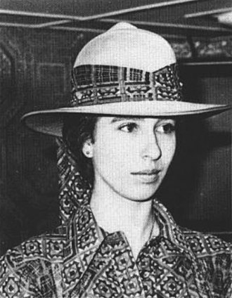 Anne, Princess Royal - Princess Anne at Massawa, Ethiopia, in February 1973