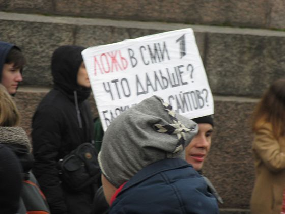 Anti-Corruption Rally in Saint Petersburg (2017-03-26) 11.jpg