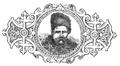 Antologia poetów obcych p0318 - Taras Szewczenko.png