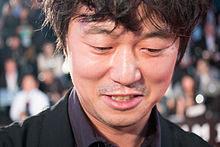 "Arai Hirofumi ""Sayonara"" at Opening Ceremony of the 28th Tokyo International Film Festival (21808233523).jpg"