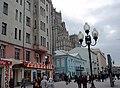 Arbat street - panoramio (21).jpg