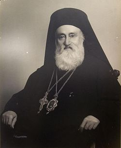 Archbishop Chrysostomos Hatzistavrou (1880-1968).jpg
