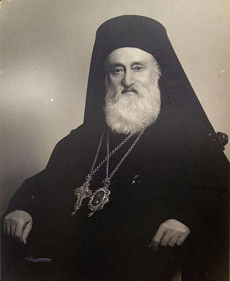 Metropolis of Ephesus - The future Chrysostomos II of Athens was the last metropolitan of Ephesus, ordained in 1922