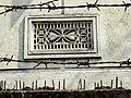 Architectural Detail - Sylhet - Bangladesh - 02 (12988700273).jpg