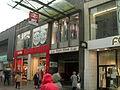 Argyle Street railway station exterior.jpg