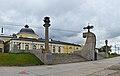Arkhangelsk Monument400YearsCityFoundation 009 0921.jpg