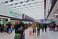 Arrival lobby of Tokyo - Narita Airport Terminal 2.jpg
