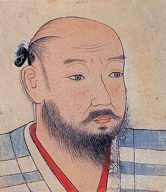 Ashikaga Yoshiteru - Ashikaga Yoshiteru