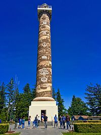 Astoria Column from base.jpg