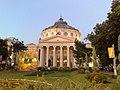 Ateneul Roman Bucuresti (2).jpg