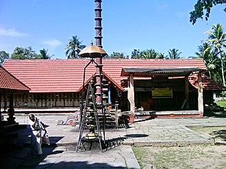Attingal - Avanavanchery Sri Indilayappan Temple