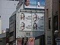 Ayumi Hamasaki Promocion mirrorcle world 2008.jpg