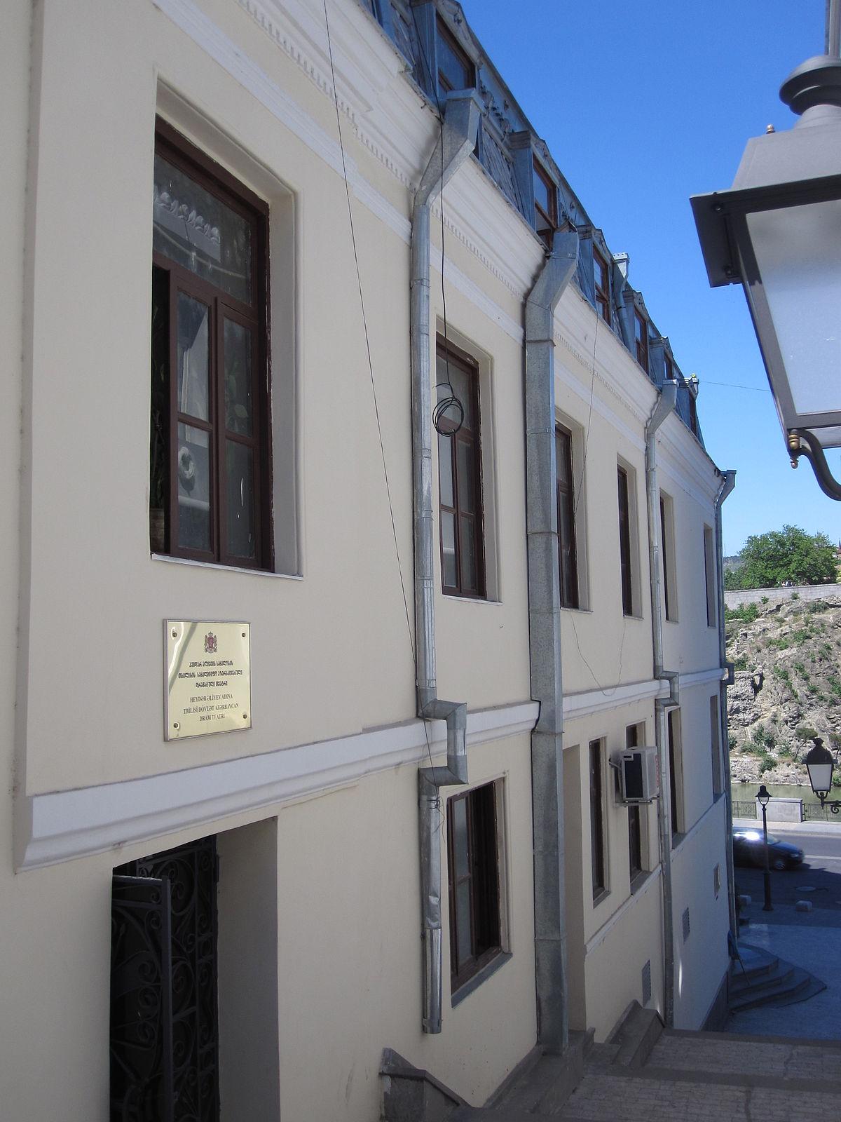 Azeri drama theatre in Tbilisi.jpg