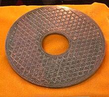 220px-B%C3%AC_%28bi4%29_%E7%92%A7_disc.jpg