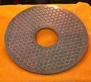 Bi (jade) - A Han Dynasty bi, 16 cm in diameter.