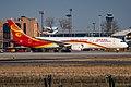 B-208S@PEK (20200112151915).jpg