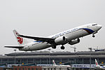 B-5639 - Dalian Airlines - Boeing 737-89L(WL) - DLC (14336188276).jpg