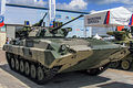 BMP-2 with modernized turret at Engineering Technologies 2012 01.jpg