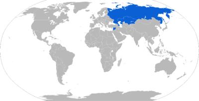 BPM-97 - Wikipedia