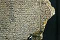 Baal epic mp3h8938.jpg