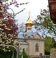 Baden - Baden - Russisch - Orthodoxe - Kirche - panoramio (1).jpg