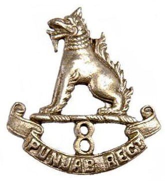 8th Punjab Regiment - Image: Badge of 8th Punjab Regiment 1927 56